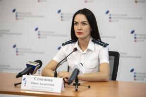 Генпрокуратура за неделю проконсультировала жителей ЛНР по шести жалобам на ВСУ в ЕСПЧ