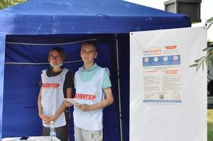 Общественники в ходе информпикета помогли оформить документы на СНИЛС 150 работникам АМК