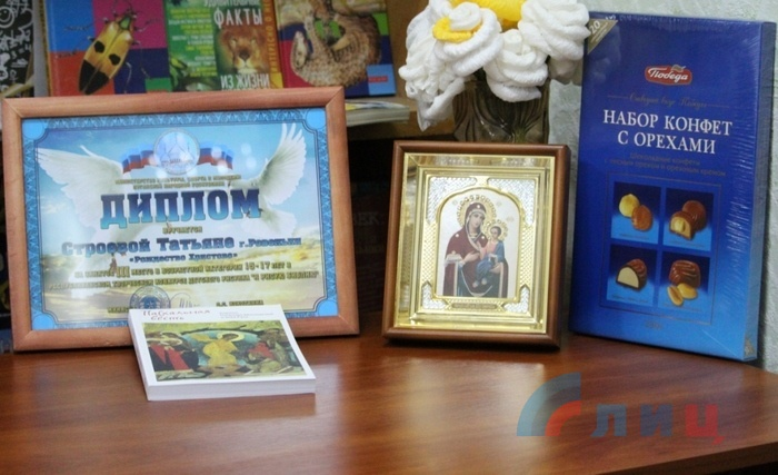 """Церемония награждения победителей и призеров республиканского конкурса """"Я рисую Библию"""", Луганск, 1 июня 2017 года"""