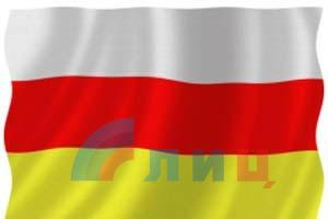 Флаг РЮО_1.png