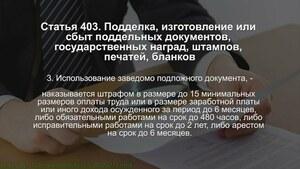 Мошенники предлагают за плату поддельные документы для въезда в ЛНР через КПВВ – МВД ЛНР