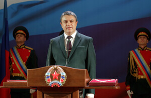 Leonid Pasechnik inaugurated as Head of Lugansk People's Republic (PHOTOS)