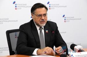 Заявление министра иностранных дел ЛНР