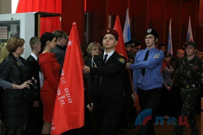 """Начало патриотической акции """"Знамя Победы"""", Луганск, 13 февраля 2017 года"""