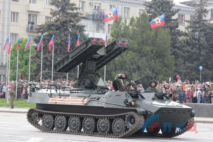 Парад в честь 70-летия Великой Победы, Луганск, 9 мая 2015 года