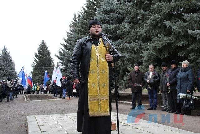 Славяносербск