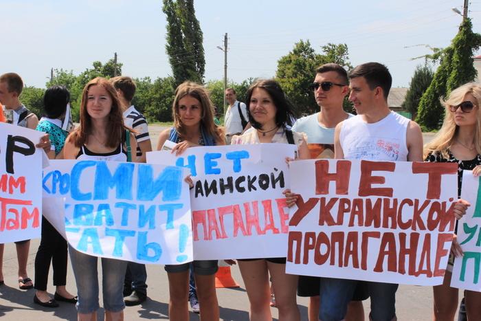 """Молодежная акция """"Нет лжи!"""", Луганск, 5 июня 2015 года"""
