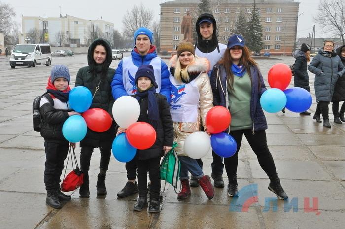 Свердловск