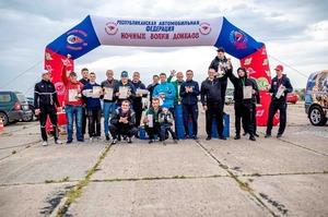 Финал республиканского чемпионата по автоспорту собрал более 20 участников из ЛНР и ДНР