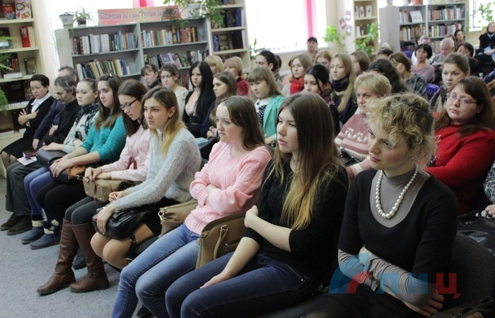 Встреча, посвященная 20-летию творческой деятельности поэтессы Елены Заславской, Луганск, 3 февраля 2016 года