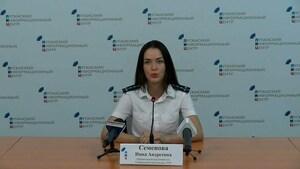 22 июня. Брифинг официального представителя Генеральной прокуратуры ЛНР