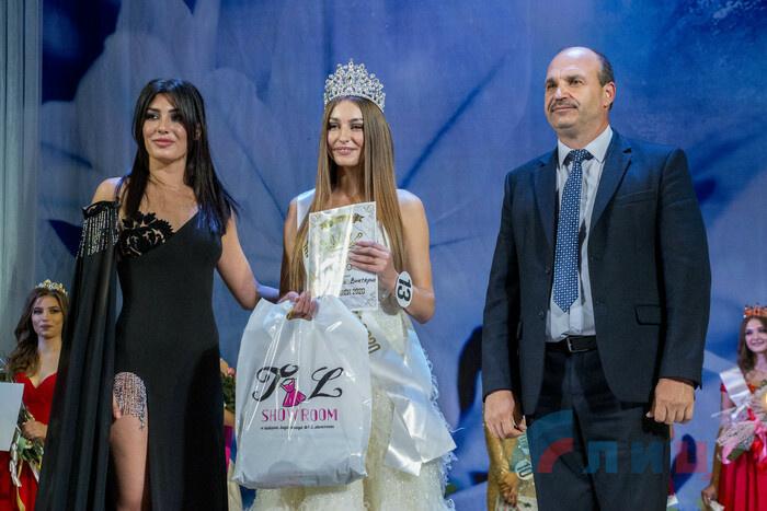 """Финал конкурса красоты """"Мисс Луганск – 2020"""", Луганск, 12 сентября 2020 года"""