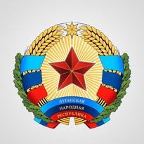 Горячая линия главы ЛНР