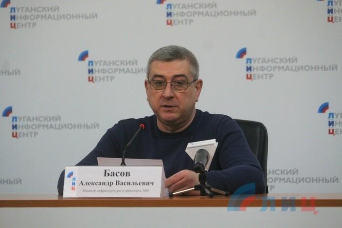 Басов.JPG