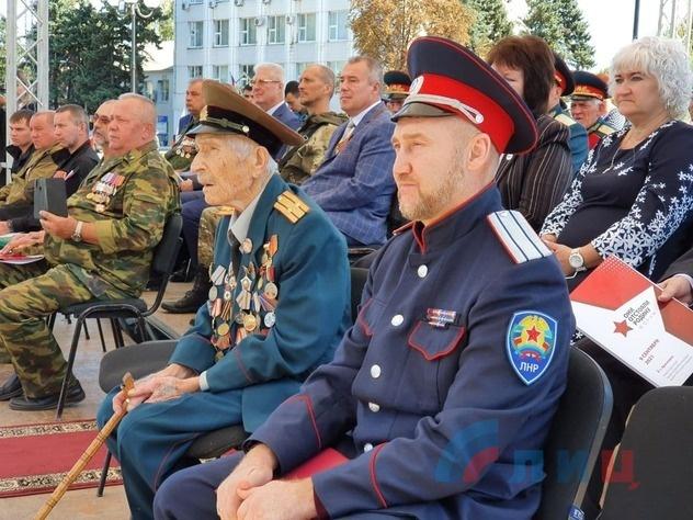 """Форум """"Они отстояли Родину"""", Краснодон, 9 сентября 2021 года"""