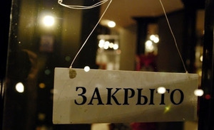 LPR Commission suspends catering outlets due to worsening COVID-19 situation