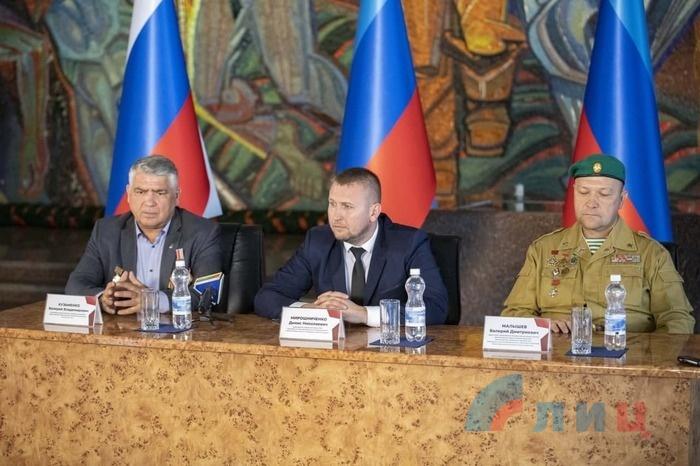 """Пресс-конференция по итогам форума """"Они отстояли Родину"""", Краснодон, 9 сентября 2021 года"""