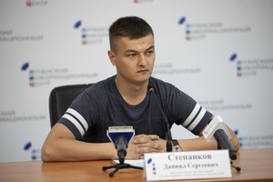 "Проект ""Молодая гвардия"" объявил о старте акции ""Книга памяти"""
