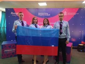 Активисты из ЛНР приняли участие в работе третьей смены молодежного форума в Подмосковье