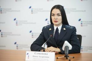 Прокуратура ЛНР за неделю способствовала выплате задолженностей почти на 1,8 млн руб.
