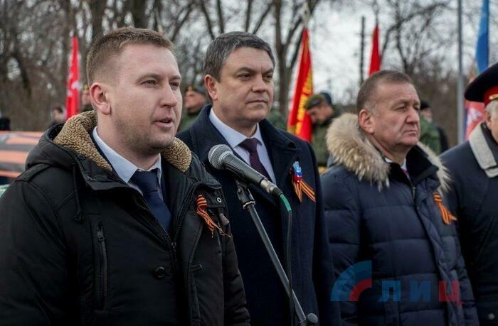 Митинг, посвященный 77-й годовщине освобождения Луганска от немецко-фашистских захватчиков, 14 февраля 2020 года