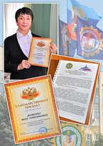 ЛГАУ и волгоградский Институт гражданского общества договорились о сотрудничестве