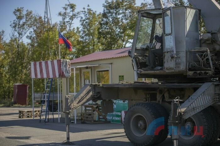 Демонтаж пунктов таможенного контроля на границе между ЛНР и ДНР, Чернухино, 1 октября 2021 года