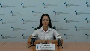23 июня. Брифинг официального представителя Генеральной прокуратуры ЛНР