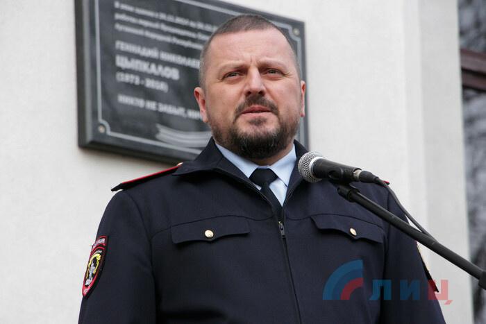 Открытие памятной доски первому председателю Совета министров ЛНР Геннадию Цыпкалову, Луганск, 5 декабря 2017 года