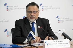 Заявление полномочного представителя ЛНР на Минских переговорах Владислава Дейнего