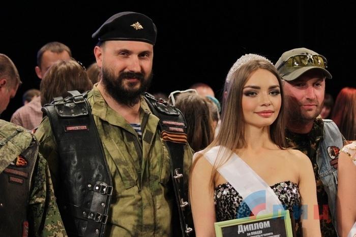 """Конкурс красоты и талантов """"Мисс ЛНР"""", Луганск, 20 мая 2015 года"""