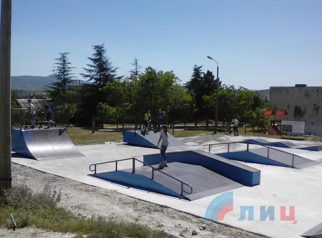 Макет скейт-парка