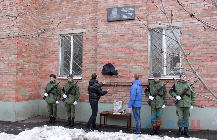 Церемония открытия мемориальной доски трагически погибшему полковнику Олегу Анащенко, Луганск, 4 февраля 2019 года