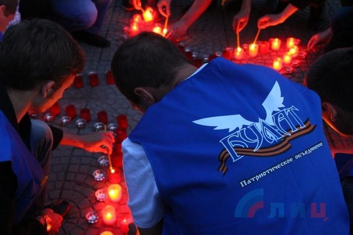 "Акция ""Свеча памяти"", Луганск, 22 июня 2015 года"