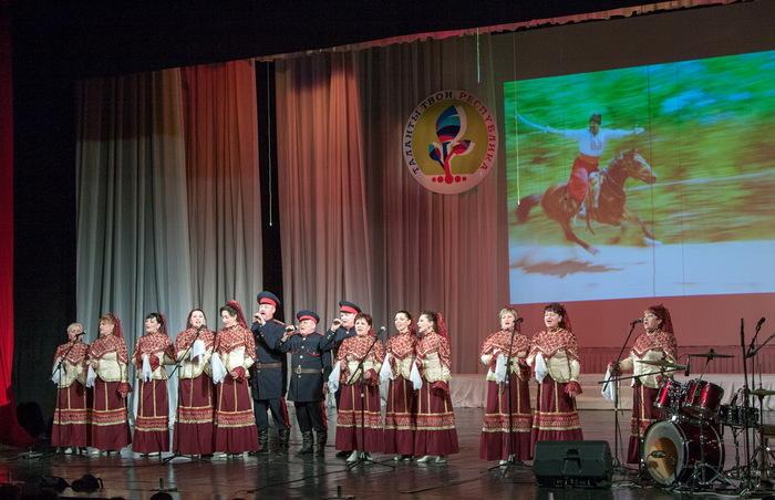 """Финал конкурса """"Таланты твои, Республика"""", 27 декабря 2015 года"""