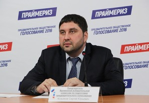 Polling stations for LPR first primaries close, vote counting begins