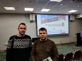 Врачи из ЛНР приняли участие в VIII Санкт-Петербургском септическом форуме