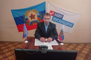 Программа развития позволит улучшить качество жизни в ЛНР – общественник из Алчевска
