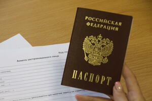 LPR Migration Service opens applications for individual insurance account number