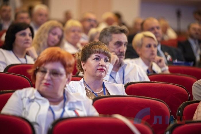 Форум граждан России, Луганск, 14 июля 2021 года