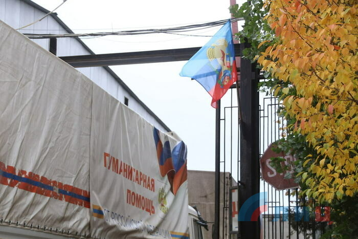 103rd Russian EMERCOM humanitarian convoy arrives and unloads in Lugansk, October 14, 2021
