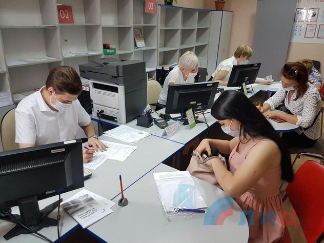 Получение СНИЛС жителями ЛНР с российским гражданством в МФЦ в Ростовской области, Гуково, 02 июля 2021 года