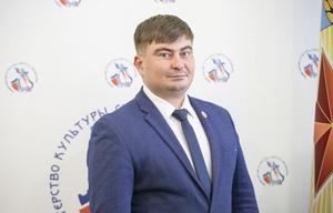 Поздравление министра культуры, спорта и молодежи ЛНР с Днем туризма