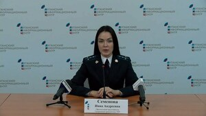 22 октября. Брифинг официального представителя Генпрокуратуры ЛНР