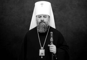 Соболезнование главы ЛНР по случаю смерти митрополита Луганского и Алчевского Митрофана