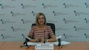 29 июля. Брифинг министра здравоохранения ЛНР