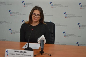 Security subgroup fails to address agenda due to Kiev's position - LPR delegation