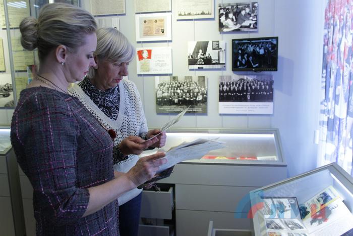 Открытие музея профсоюзного движения Луганщины, Луганск, 30 апреля 2019 года