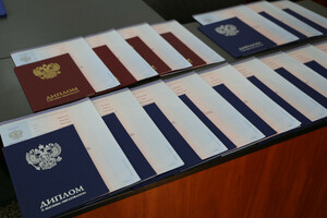 Выпускники ЛАВД имени Дидоренко получили дипломы Костромского госуниверситета