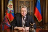 С. Козлов